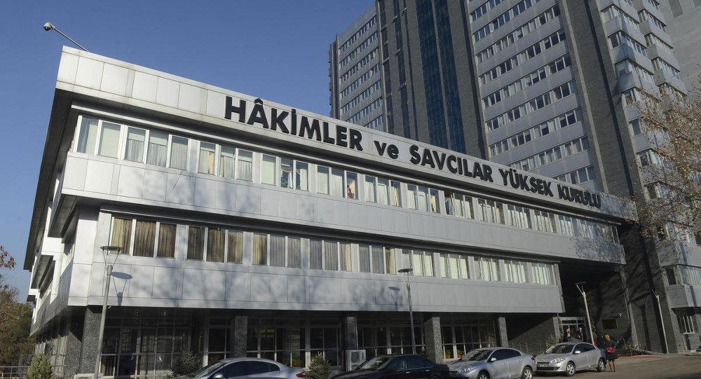 ORDU BAROSU HSK ÜYELERİNİ İSTİFAYA DAVET ETTİ