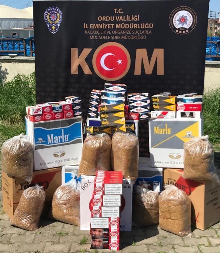Kaçakçılık ve Organize Suçlarla Mücadele Faaliyetleri